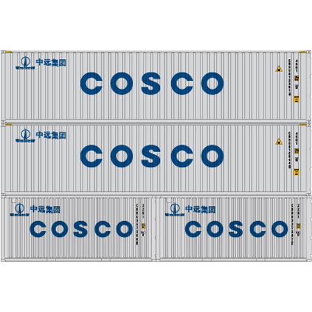 cosco it strategy Read about some of the biggest risks of investing in costco stock gain a better understanding of its business model before buying in.